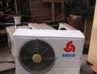 二手空调收售,维修,移机。清洗
