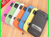 三星i9300手机壳 智能开屏手机皮套 i9300皮套 精仿保护