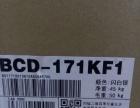 全新TCL-BCD-171KF1未拆封