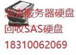 北京高价服务器回收