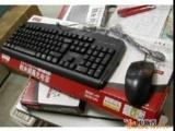 批零优质的双飞燕8620D 键盘鼠标套装USB键鼠套装