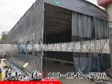 鑫建华钢结构推拉篷/苏州雨篷四面围布/吴江区轮式折叠遮阳篷