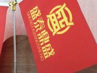 北京盛泰鼎盛学历提升从业资格证书