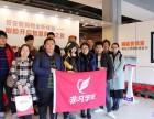 上海室内设计培训 来非凡学室内成功就业才是王道
