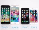 南宁在兴宁分期手机怎么计算,苹果8分期最长可分多久