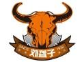 刘聋子牛肉粉价格表-留言咨询免费赠送