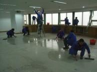 通州开荒保洁 擦玻璃 洗地毯 木地板打蜡