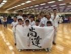 2017年暑期跆拳道免费学!!