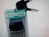 济南二环西路西客站开锁换锁安装指纹锁