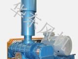 南方地区环保治理 污水处理罗茨风机 污水处理鼓风机厂家直销