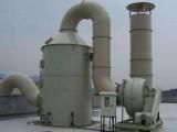 塑料厂 橡胶厂 沥青专业废气油烟处理 喷淋塔 环保达标