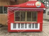 户外钢架实木售货亭 欧式饮料售卖屋 红色售货车