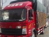 长沙里有小货车出租 河西小货车
