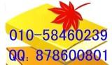 筑业宁夏建筑工程管理软件 2011版