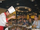 【中餐加盟】中餐加盟店怎样找品牌