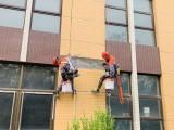 外墙飘窗渗水维修专业防水公司