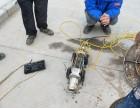 无锡管道疏通检测