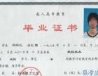 2017桂林电子科技大学成人继续教育(柳州函授),拿正规学历