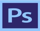 photoshop全能培训班 ps培训机构 上海天琥教育