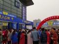 蓝装家博会3月4日在曲江会展中心举办-西安建材家居团购会