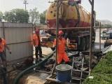 常州管道疏通-高压清洗管道-化粪池清理
