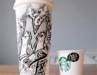 咖啡招商-星巴克咖啡店加盟多少钱