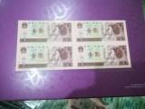 济南收购连体钞 济南回收金银币 济南收购老纸币