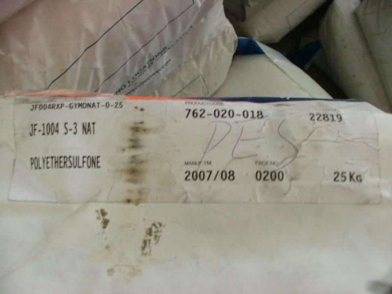 惠阳出EVA PE3507-2 五吨