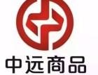国银集团黑龙江中远金手指农盘广东运营中心诚招代理商渠道商