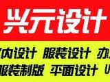 杭州室内设计培训班