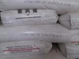 燕山石化K7726H聚丙烯注塑料