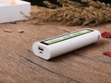 东莞厂家直销可定制广告LOGO吸盘音响支架充电宝