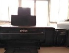 Epson喷墨原装连供照片打印机