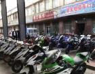 日照摩友地带车行、出售各类二手摩托车弯梁踏板跑车应有尽有