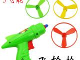 促销赠品礼品 塑胶儿童有趣玩具飞轮枪 (
