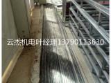 广州线槽板租赁