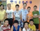 陈江初中/高中课外辅导,英语、数学、化学、物理单科/全科