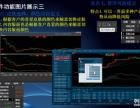 白银现货交易软件K8出售