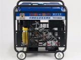 190a柴油发电电焊机移动式应急