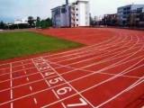 宁波江北塑胶地坪宁波江北混合型塑胶跑道每平方