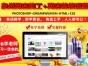 泉州网页设计实战培训,淘宝网店培训