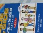 朗文国际英语教程(第一册)书和磁带全套