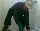 忻州专业疏通下水道,维修上下水管道,擦玻璃等