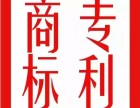 广州商标注册2018商标注册流程及费用麦盾代理申请机构