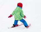 走,滑雪去!12月周末西安周边自驾游推荐