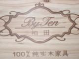 北京家具商标烙印机厂家 家具烙印机厂家电话