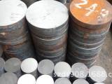 供应QT500球墨铸铁 现货供应 质量保证 德仕铸铁广东批发部