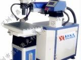 广东省在哪能买到品质好的深圳激光设备维修,供应