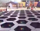租售360°充气式球幕、蜂巢迷宫