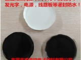聚氨酯PU胶厂家供应PU灌封胶黑色1:5韧性防水聚氨酯PU胶